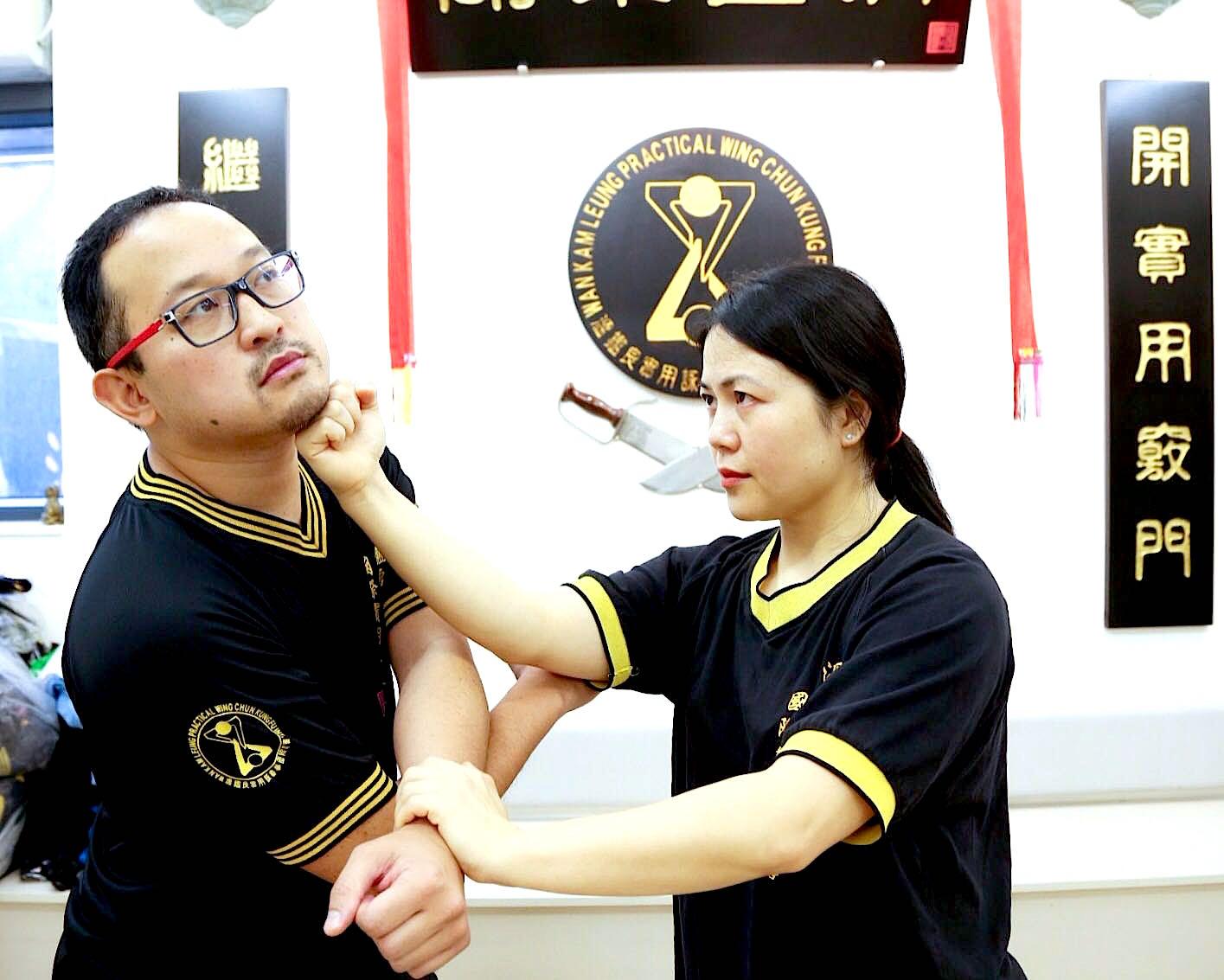 Sifu Pui Yee