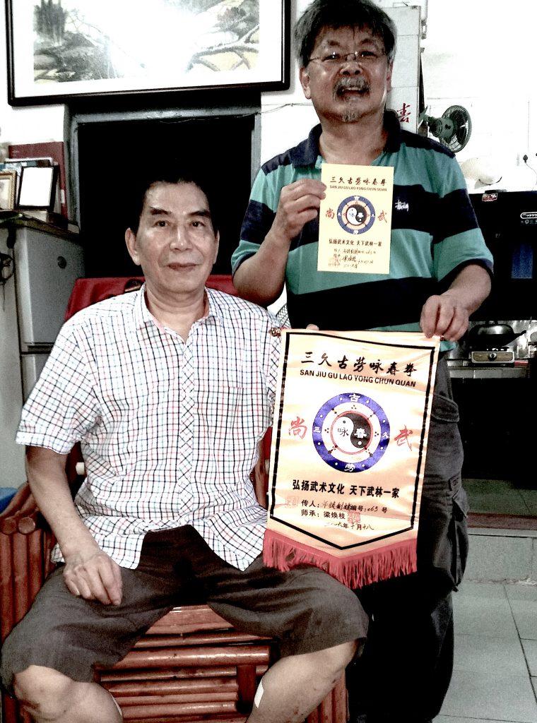 Goo-Lo - Master Leung